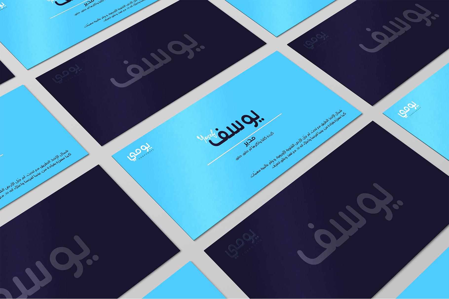 Khayali Arabic Font example image 4