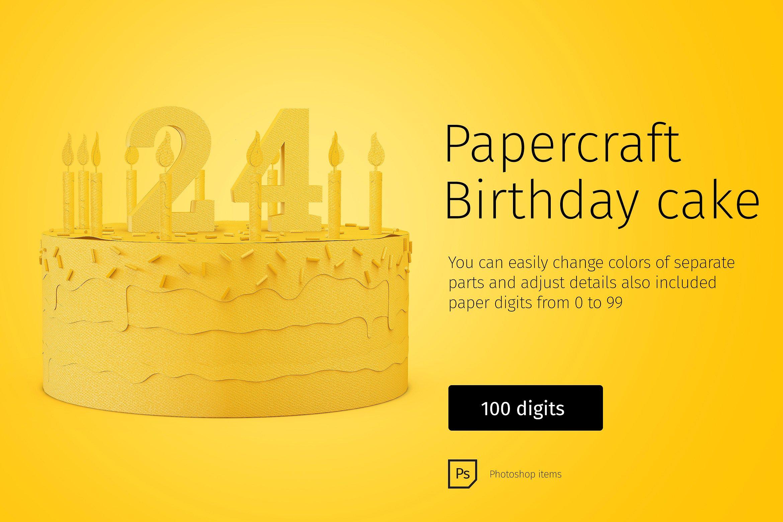 Papercraft Birthday Cake example image 1