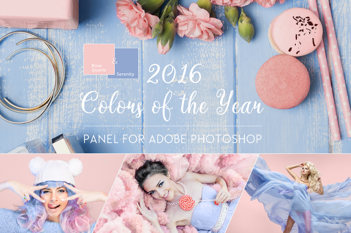 Panel Colors of the Year 2016 example image 1