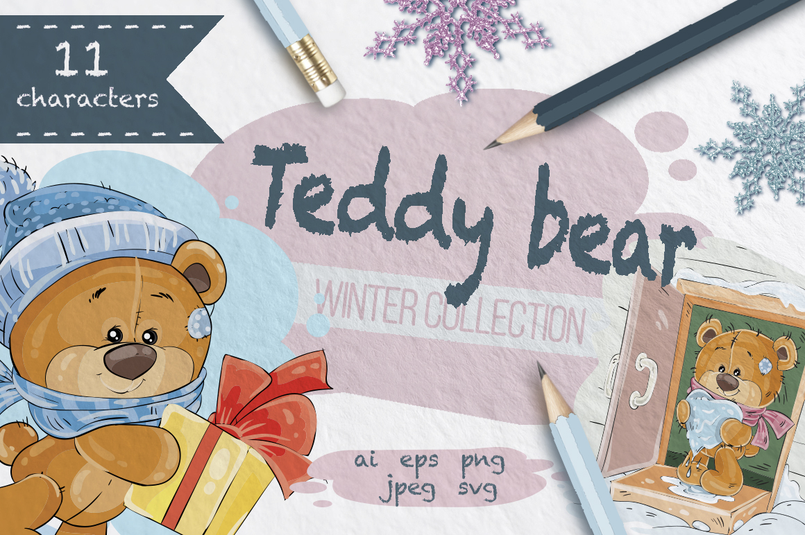 Teddy bears winter collection example image 1