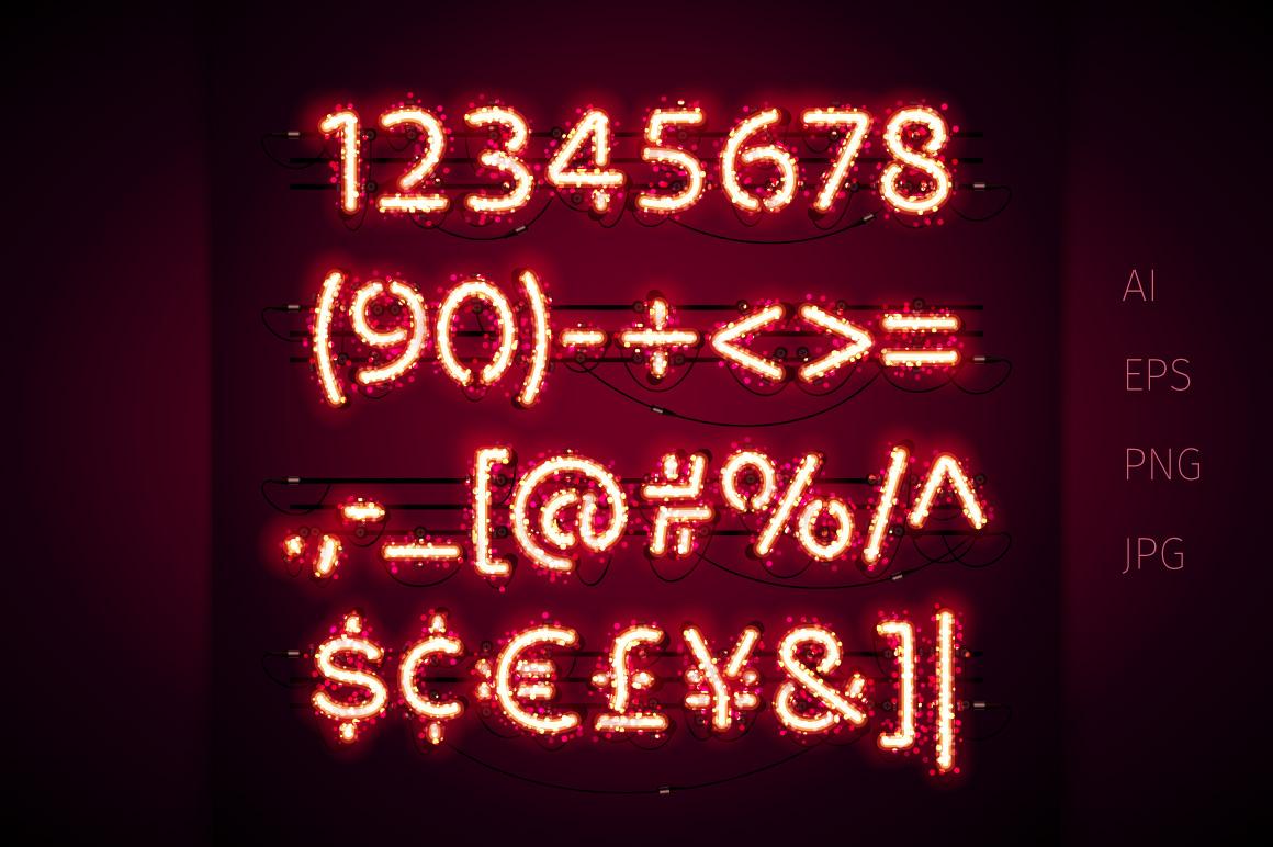 Glowing Magic Neon Type example image 4