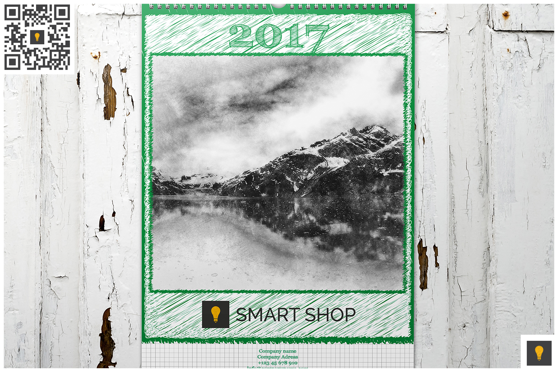 2017 Calendar Bundle (50% OFF) example image 9