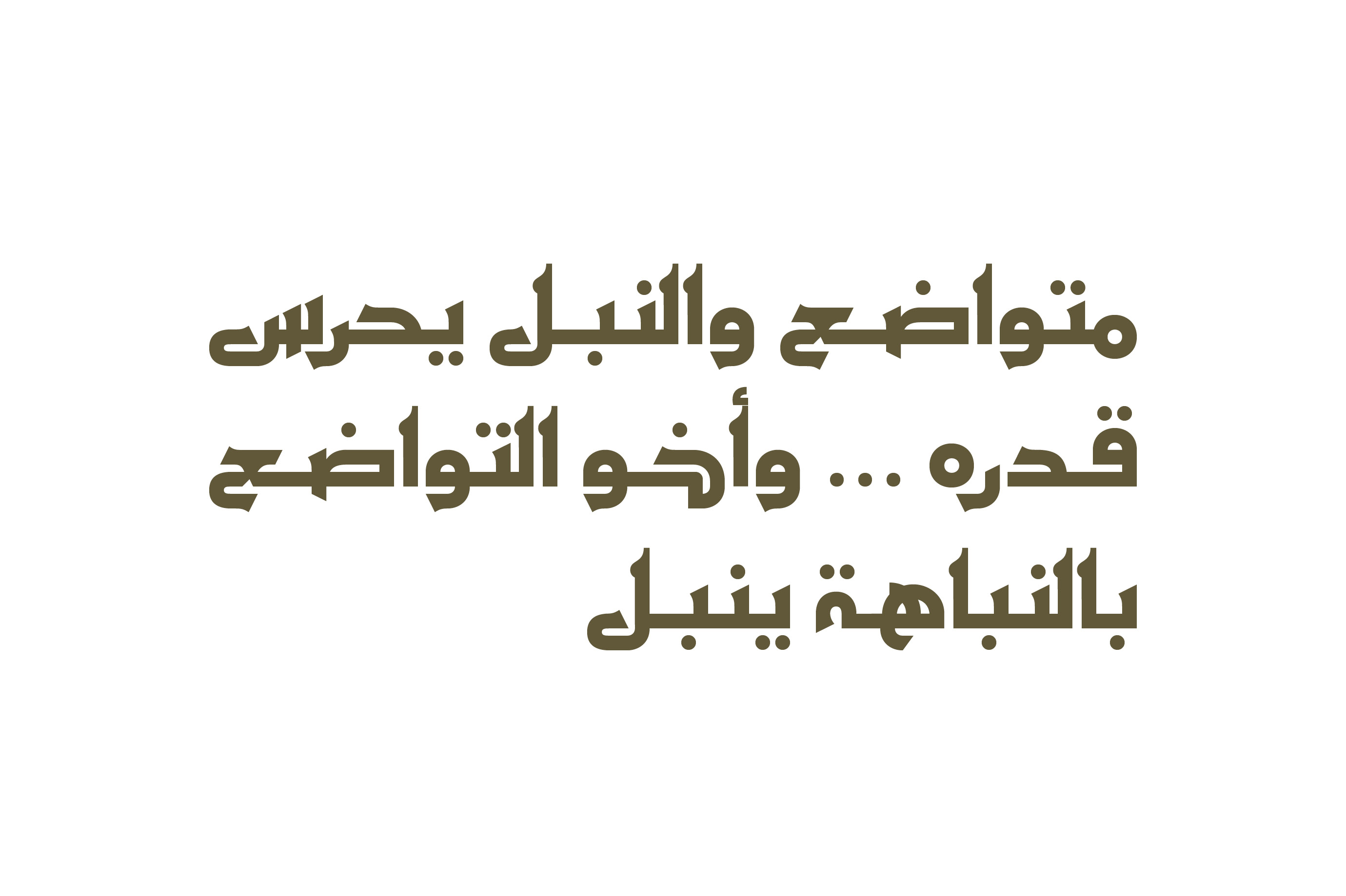 Ithra - Arabic Typeface example image 6