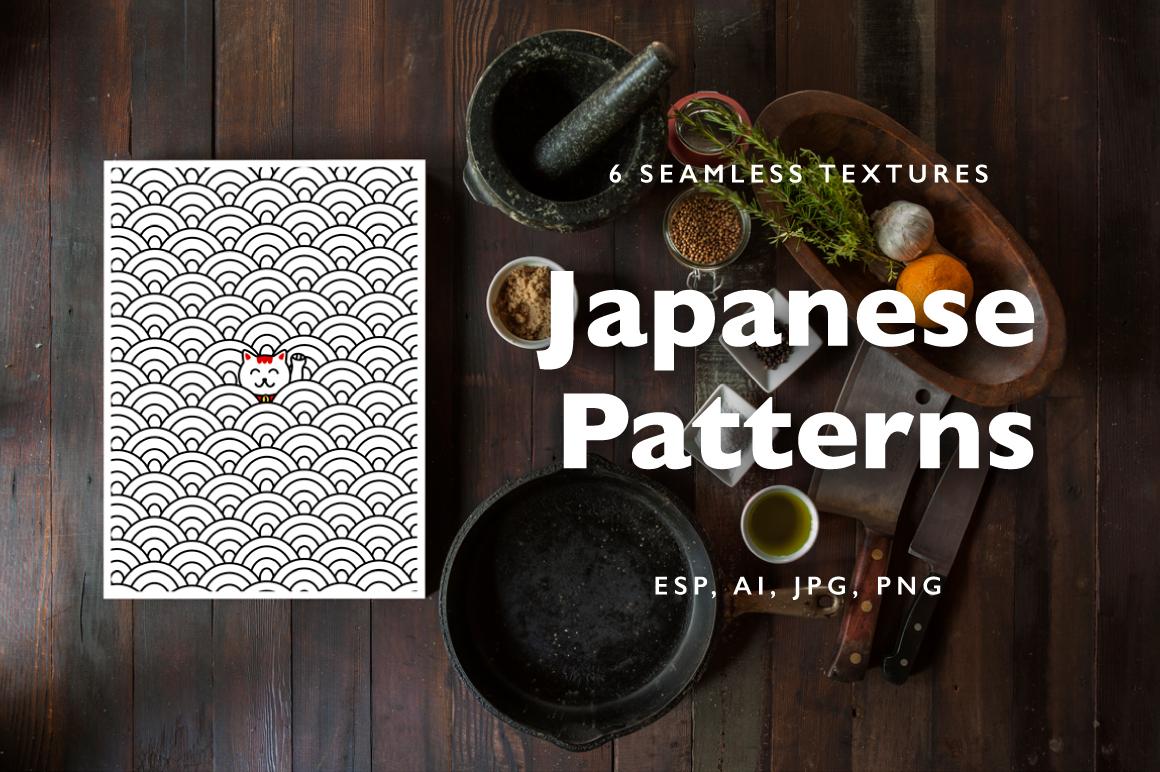 Japanese motif patterns example image 1