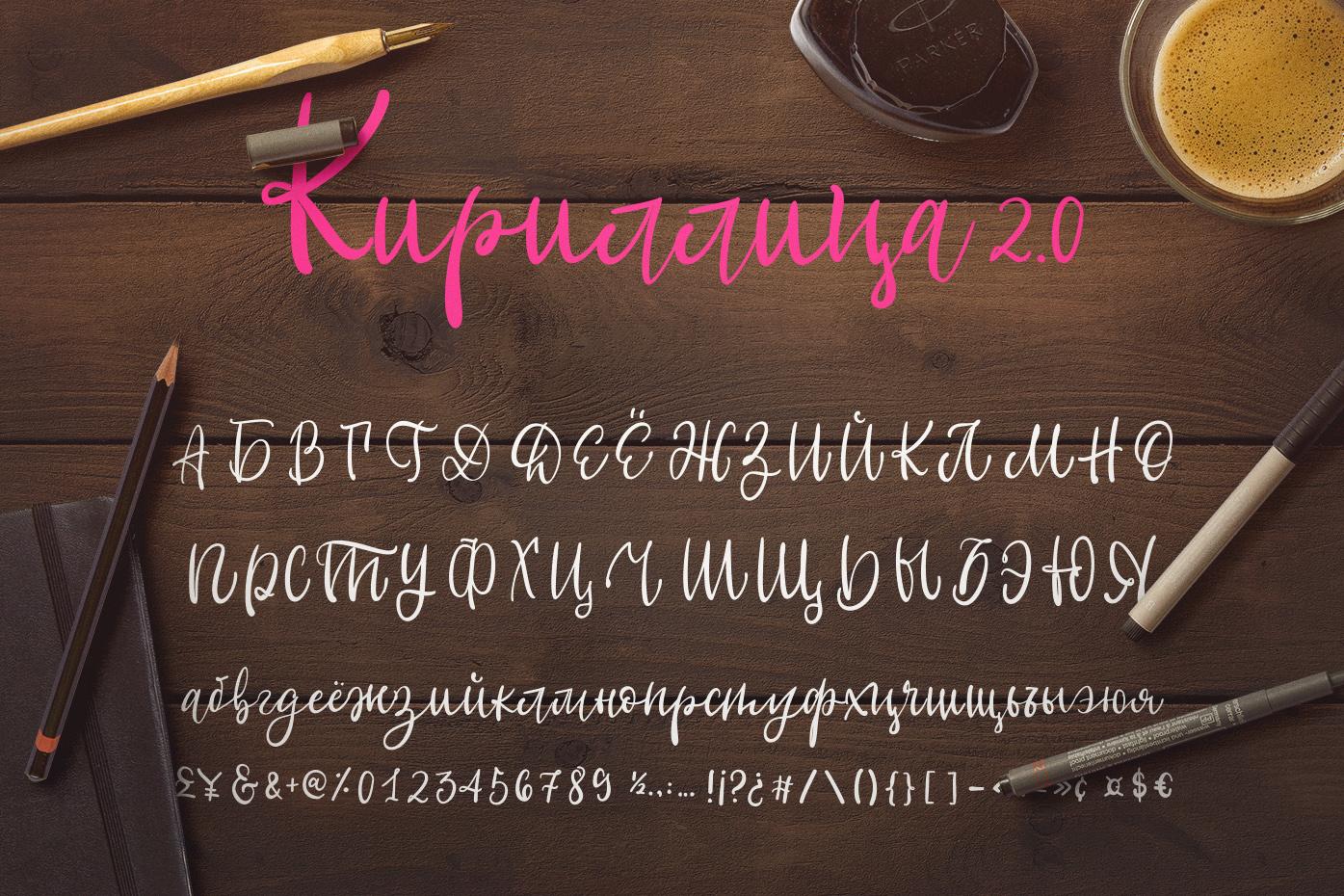 Turgeneva Script example image 8