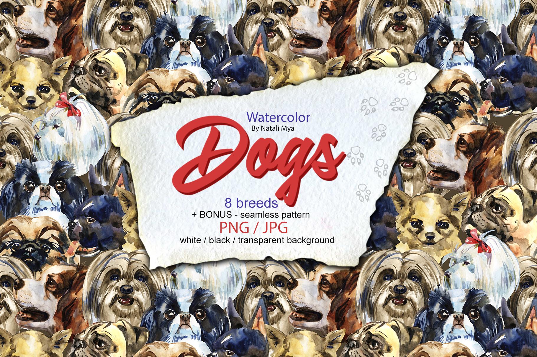 Decorative dogs set example image 1