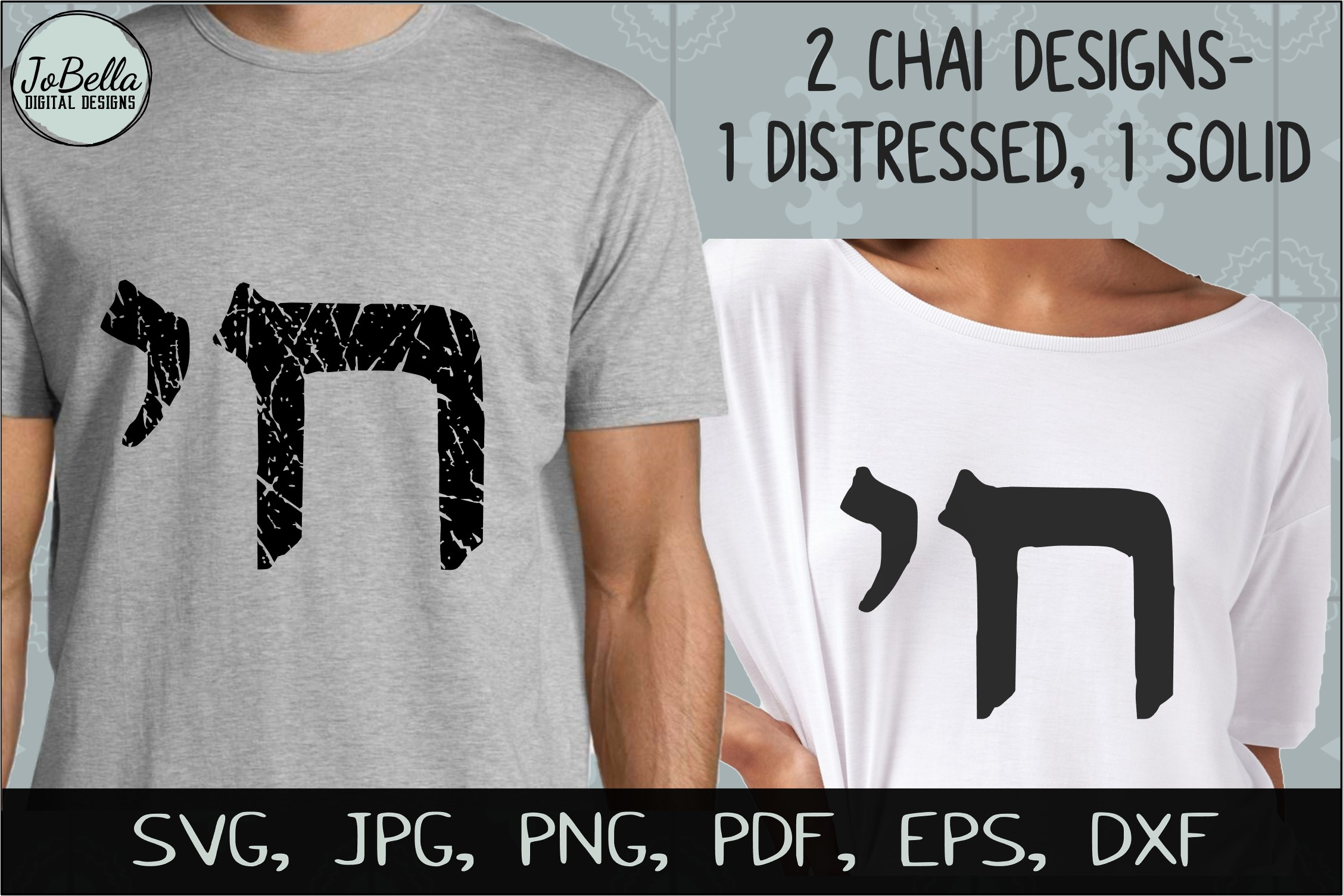Hebrew Chai SVG Bundle, Sublimation PNGs and Printables example image 1