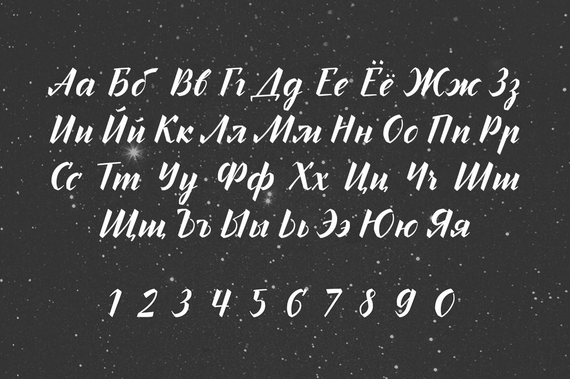 Inters—handwritten font example image 6