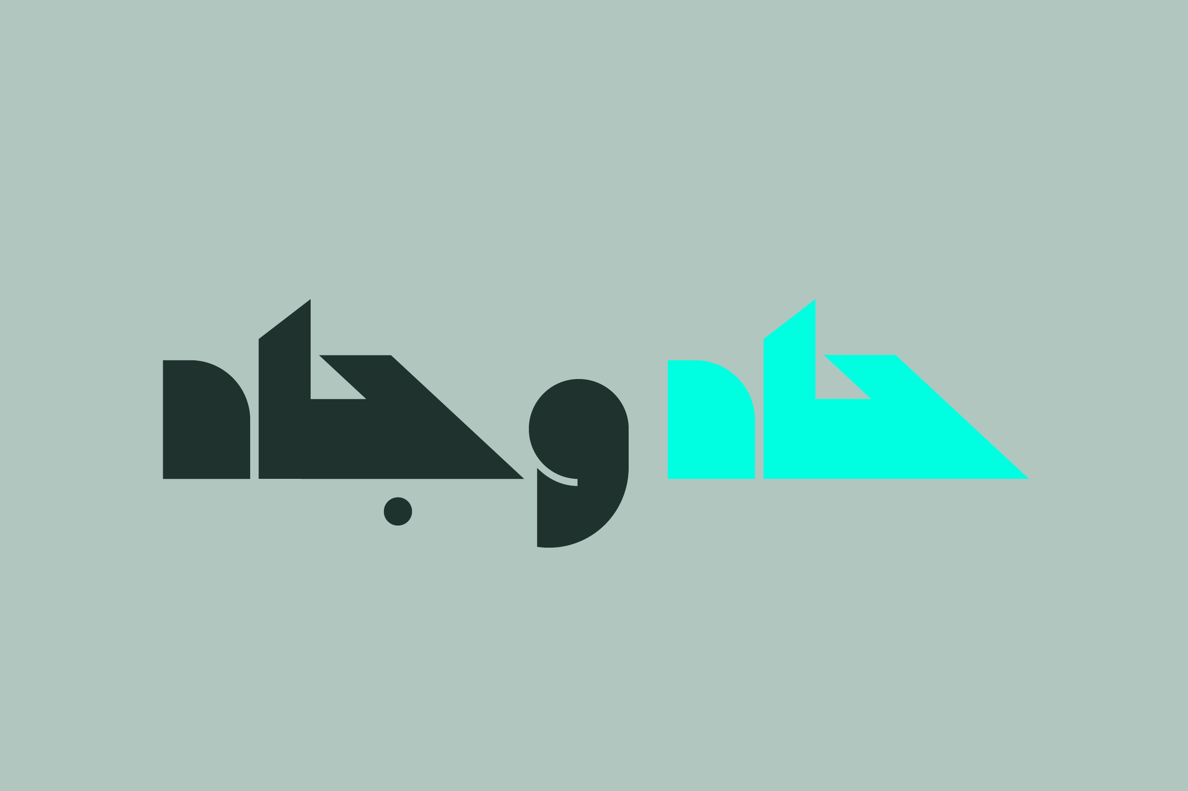 Mateen - Arabic Font example image 3
