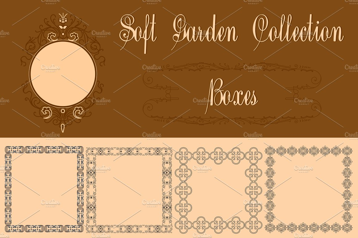 Soft Garden Collection Boxes example image 2