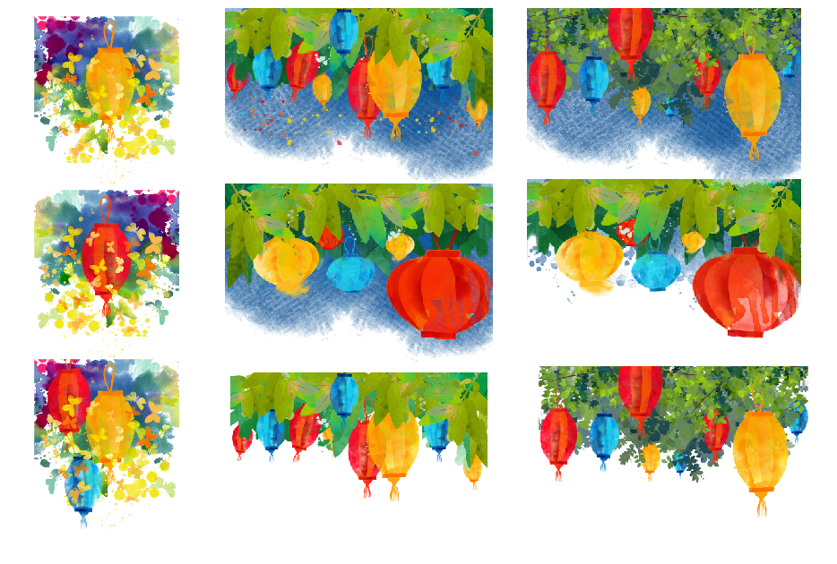 Watercolor lampion example image 3