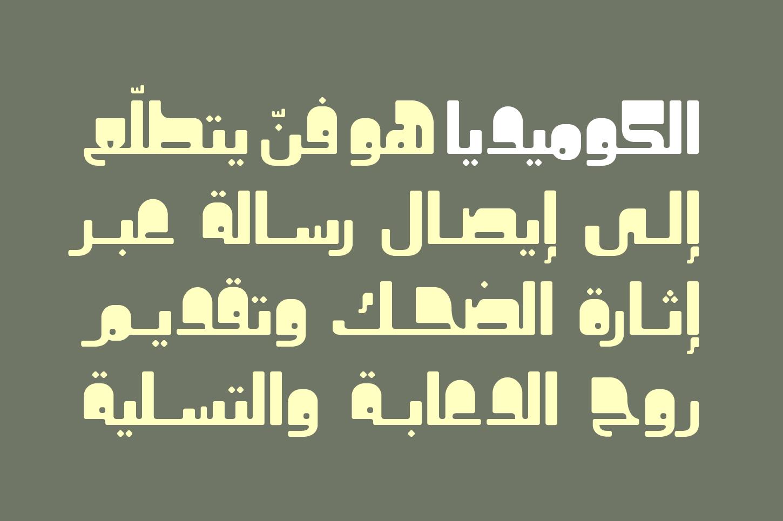 Khorafi - Arabic Font example image 4