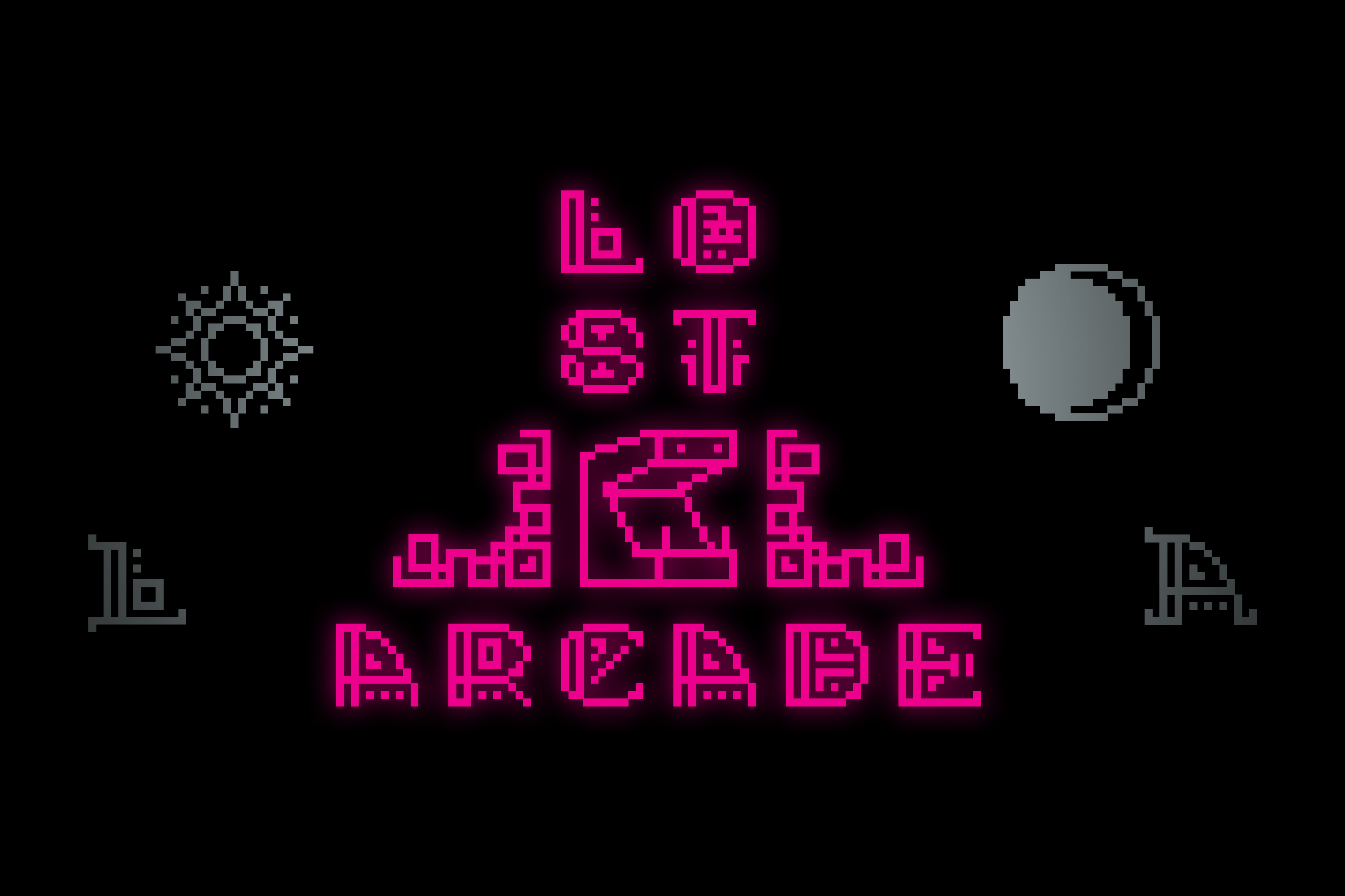 Lost Arcade Full Font Family example image 1