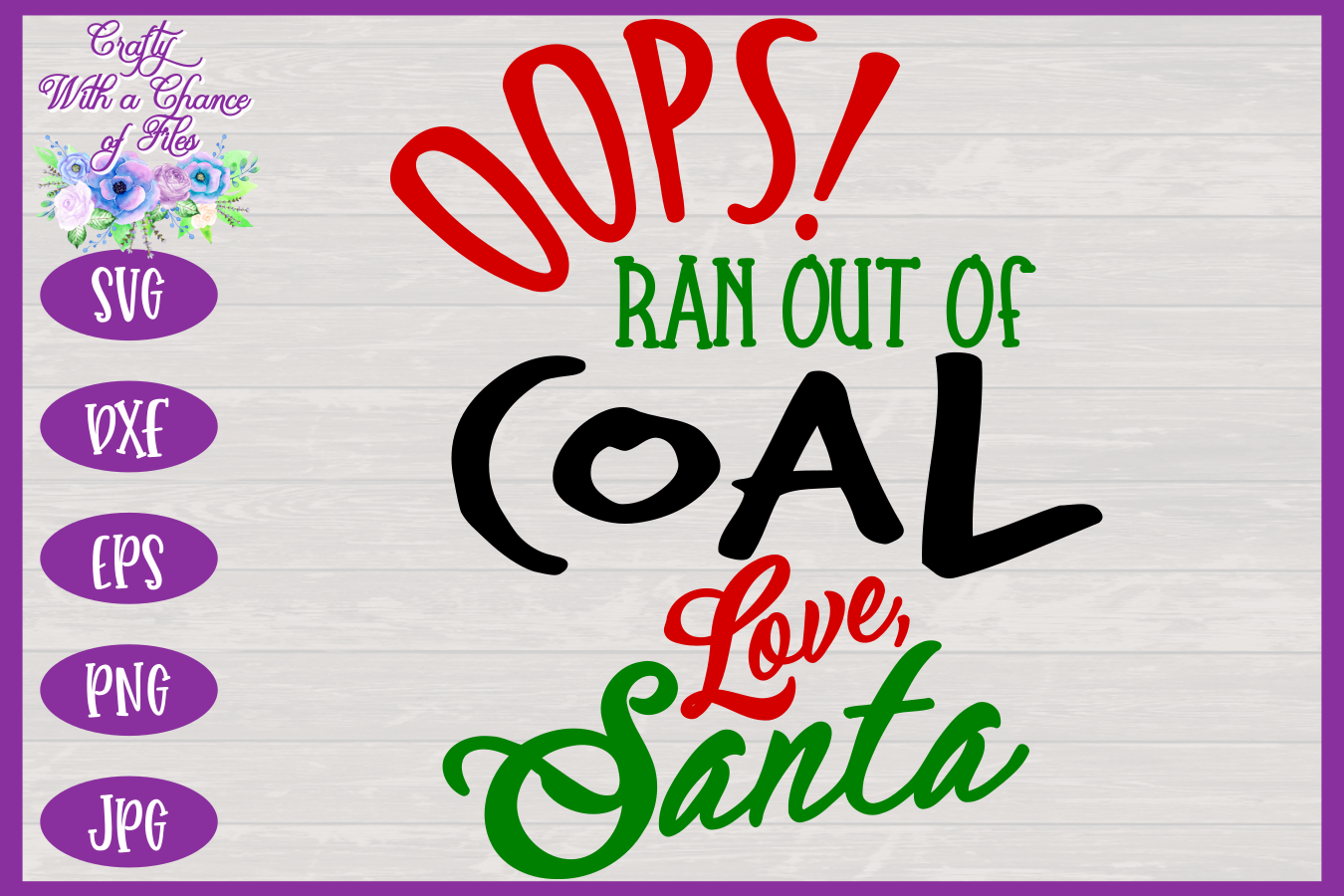 Christmas SVG | Toilet Paper SVG | Funny Gag Gift SVG example image 3