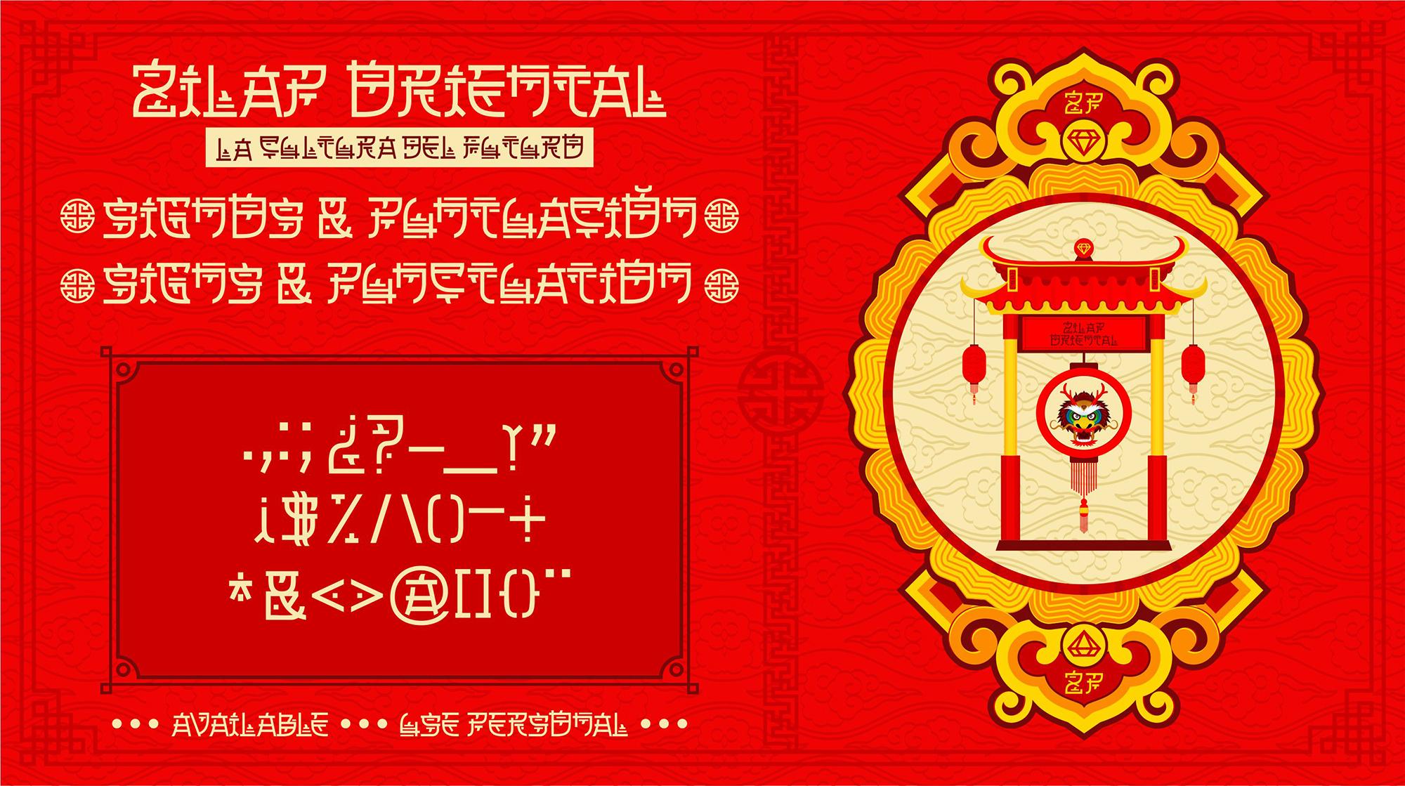 Zilap Oriental example image 3