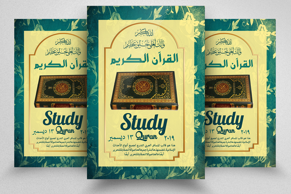 Quran Study Islamic Flyer Template example image 1