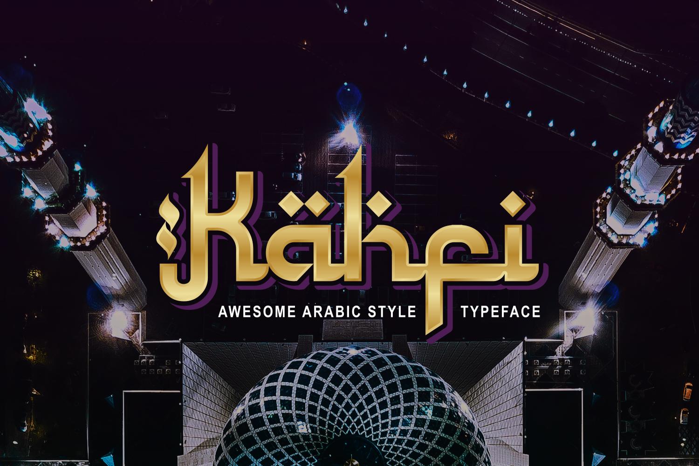 Kahfi example image 1