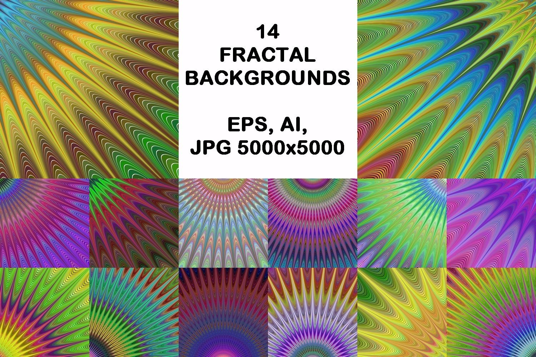 14 fractal design backgrounds (AI, EPS, JPG 5000x5000) example image 1