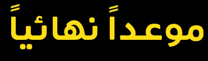 Diab Orient 018 Collection/18 font example image 9