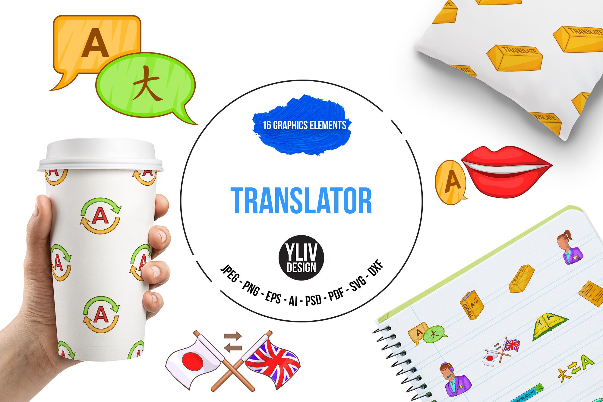 Translator icons set cartoon style example image 1