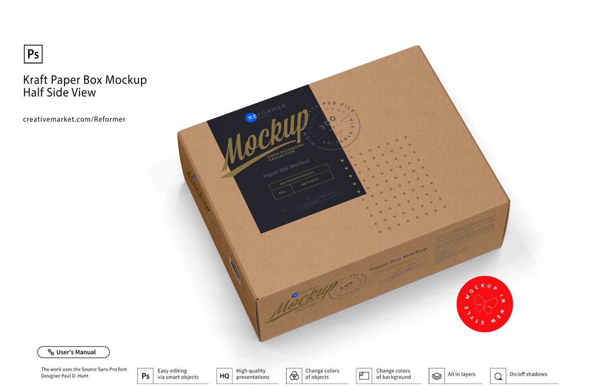 Kraft Paper Box Mockup Half Side View example image 1