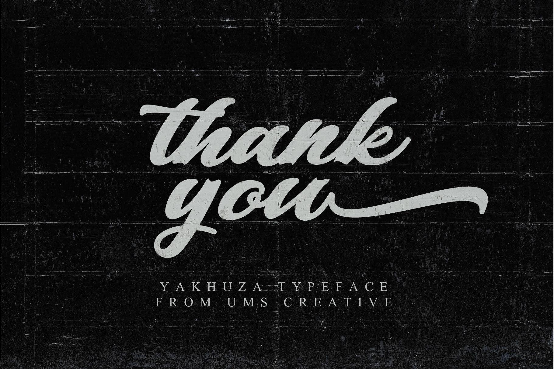 Yakhuza example image 5