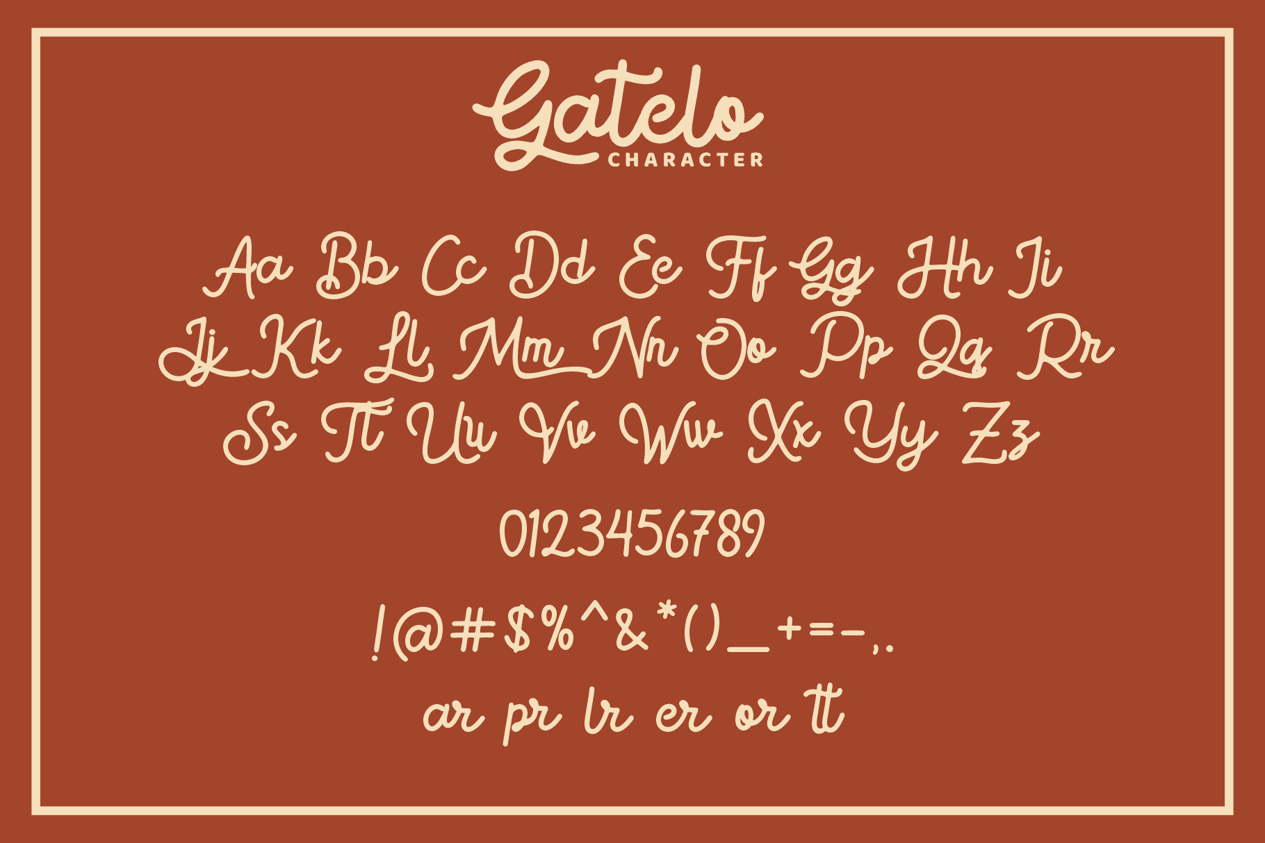 Gatelo example image 9