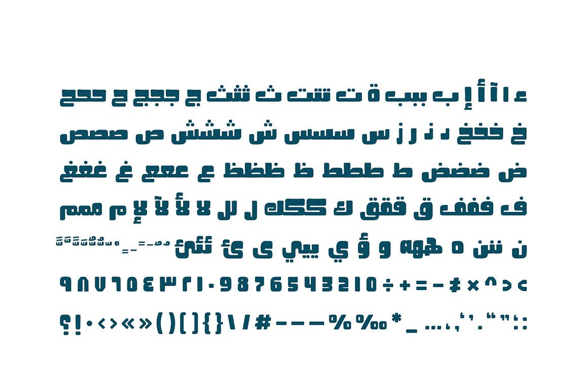 Fokaha - Arabic Font example image 7
