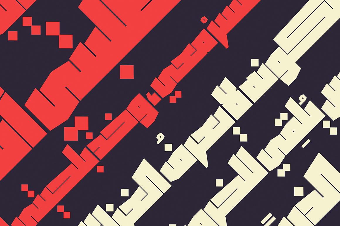 Saiihah - Arabic Font example image 3
