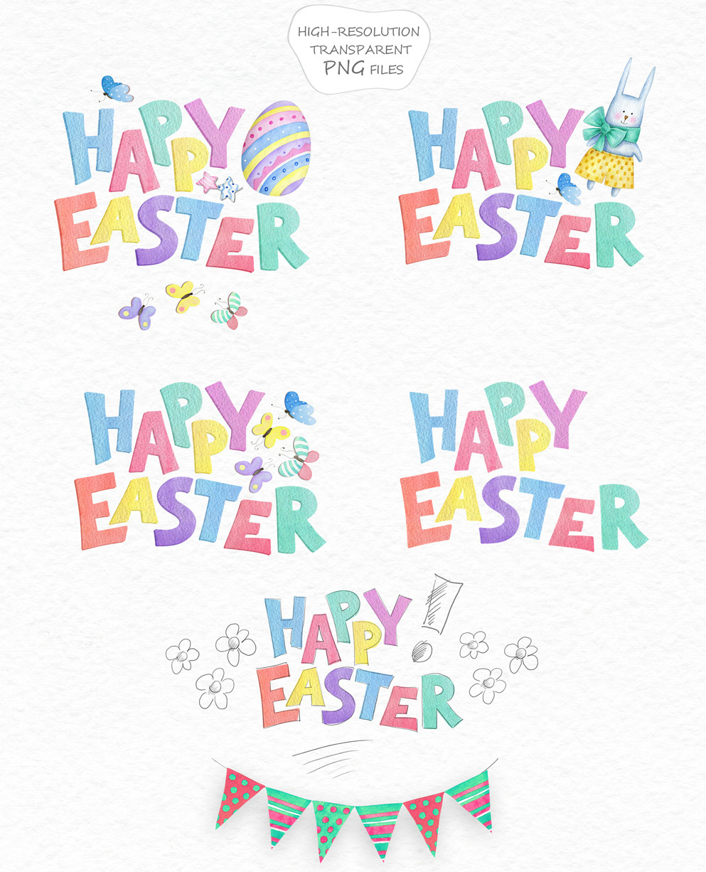 Playful Easter Collection example image 4
