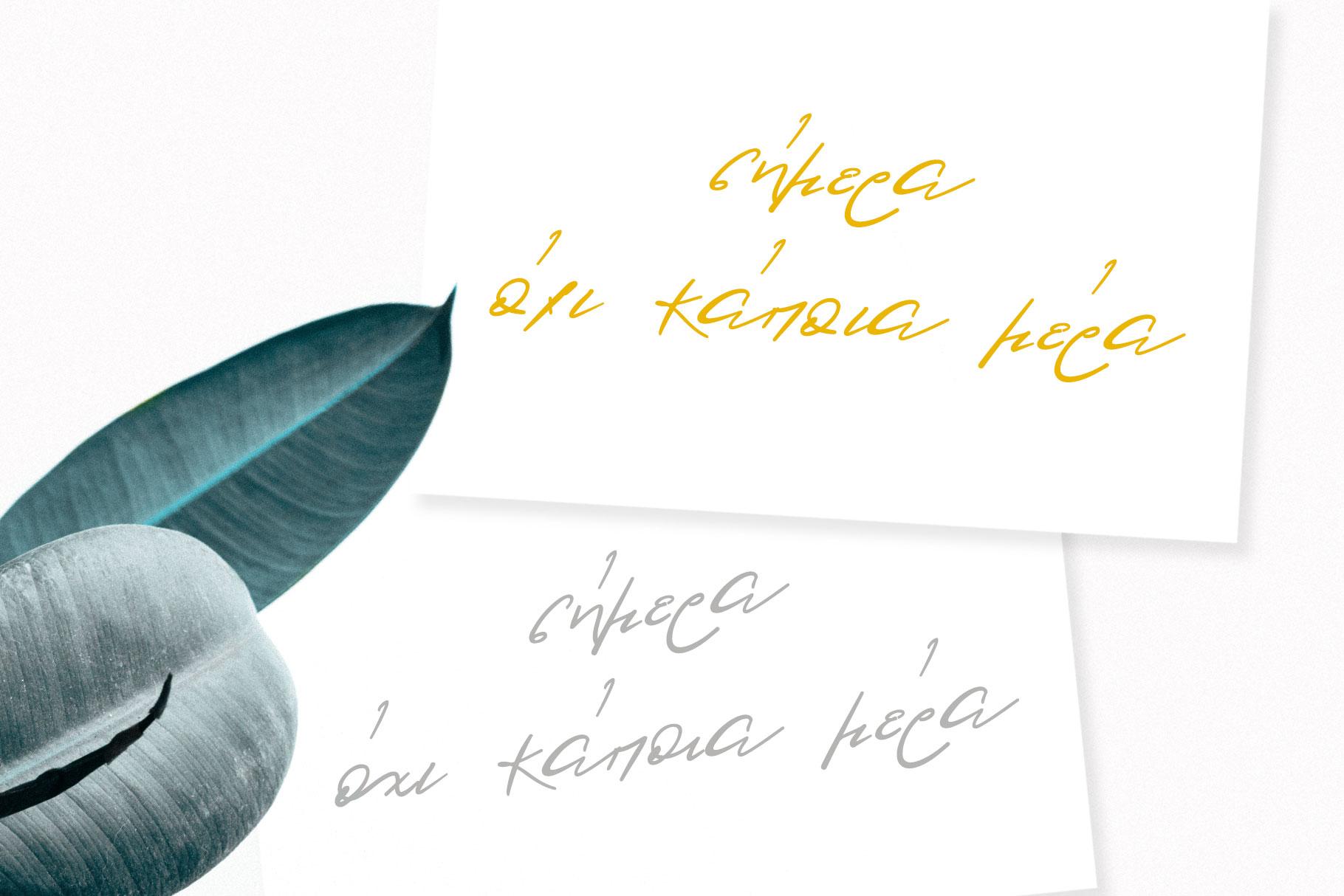 Lolotte Multilingual Signature Font example image 3