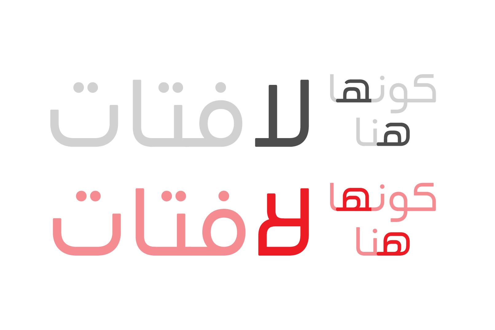 Tasreeh - Arabic Font example image 4