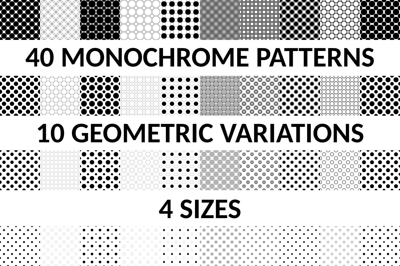 40 Seamless Circle Patterns (AI, EPS, JPG 5000x5000) example image 3