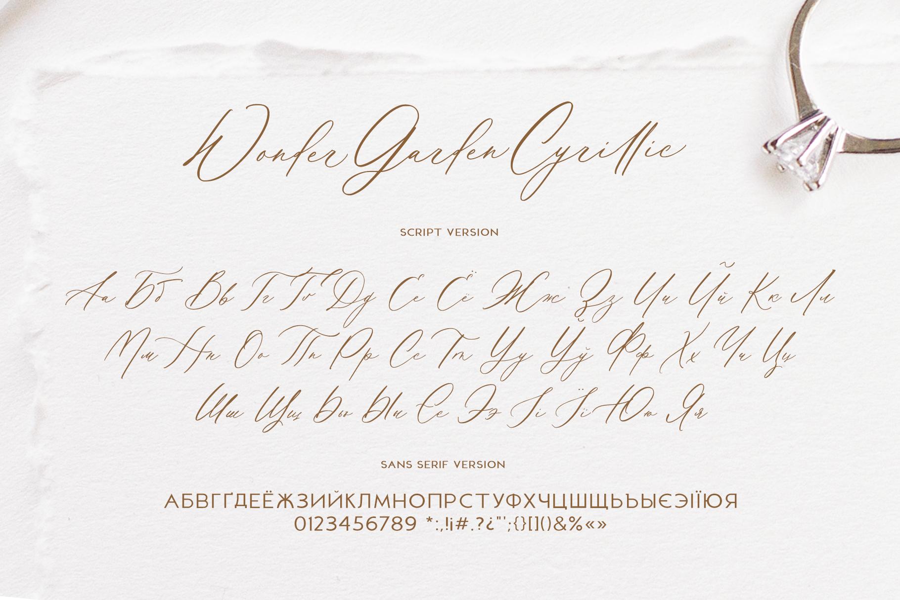 Wonder Garden | Latin&Cyrillic Font example image 13
