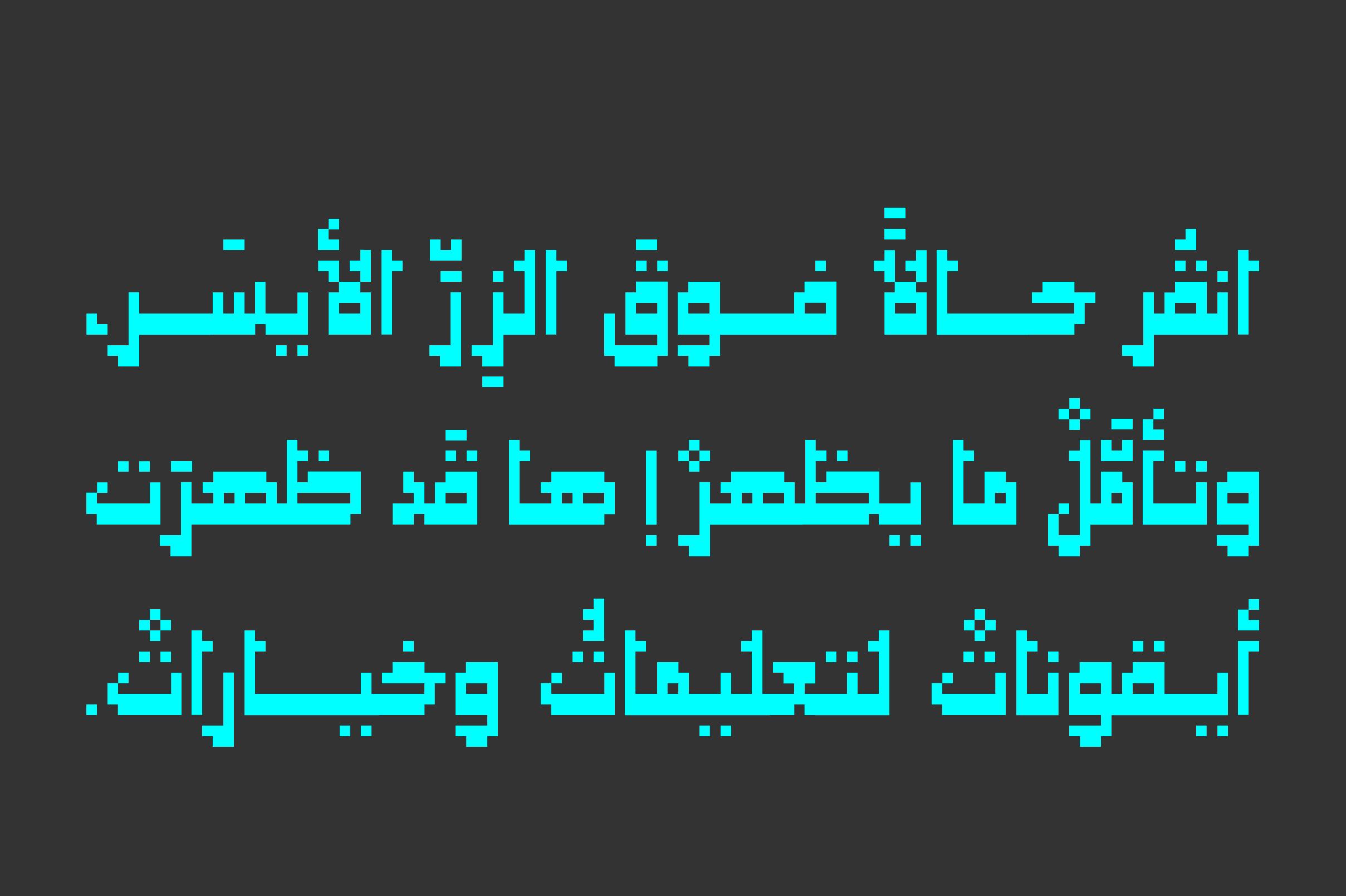 Paxalah - Arabic Font example image 5