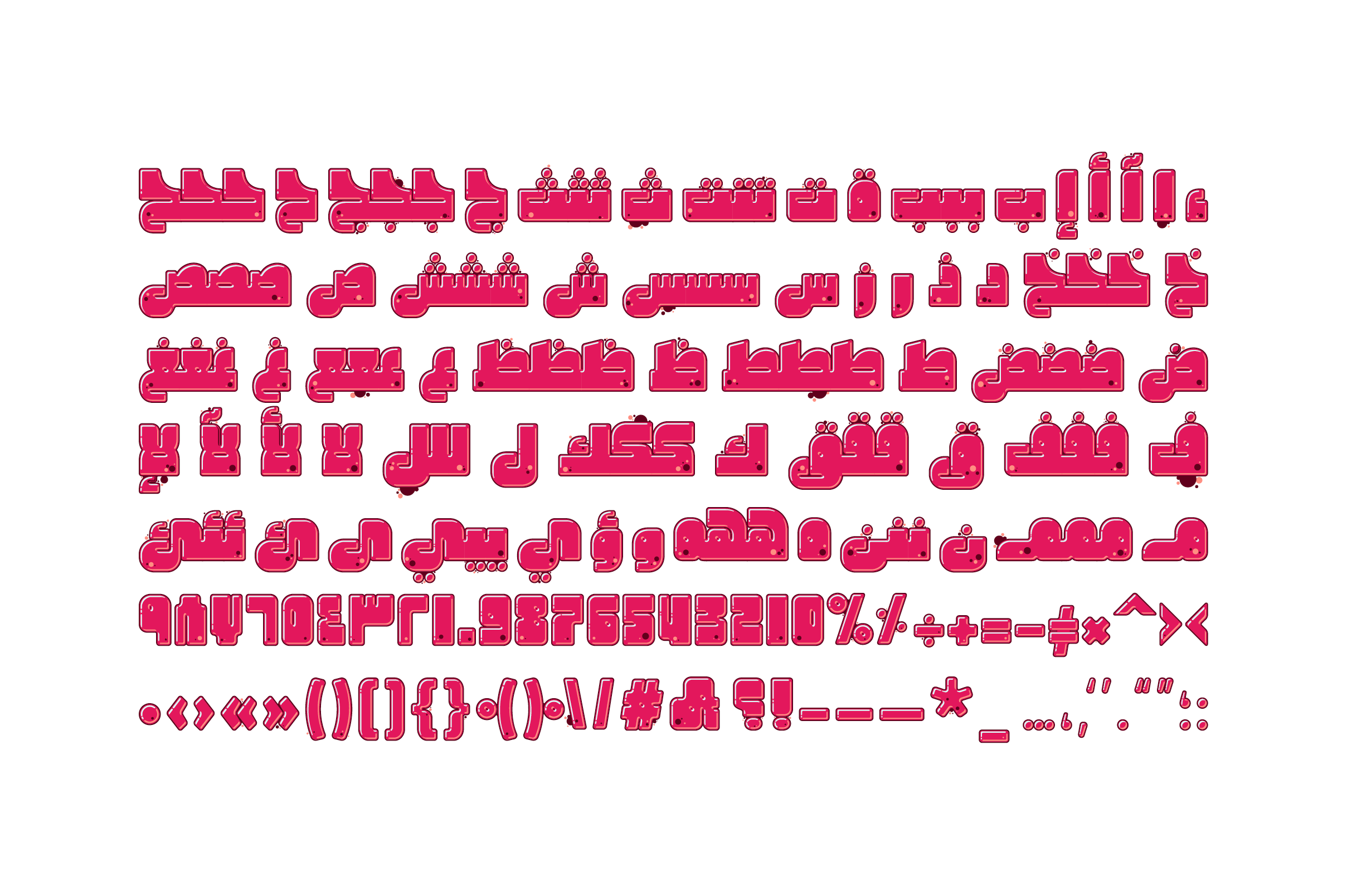 Graffitica - Arabic Colorfont example image 19