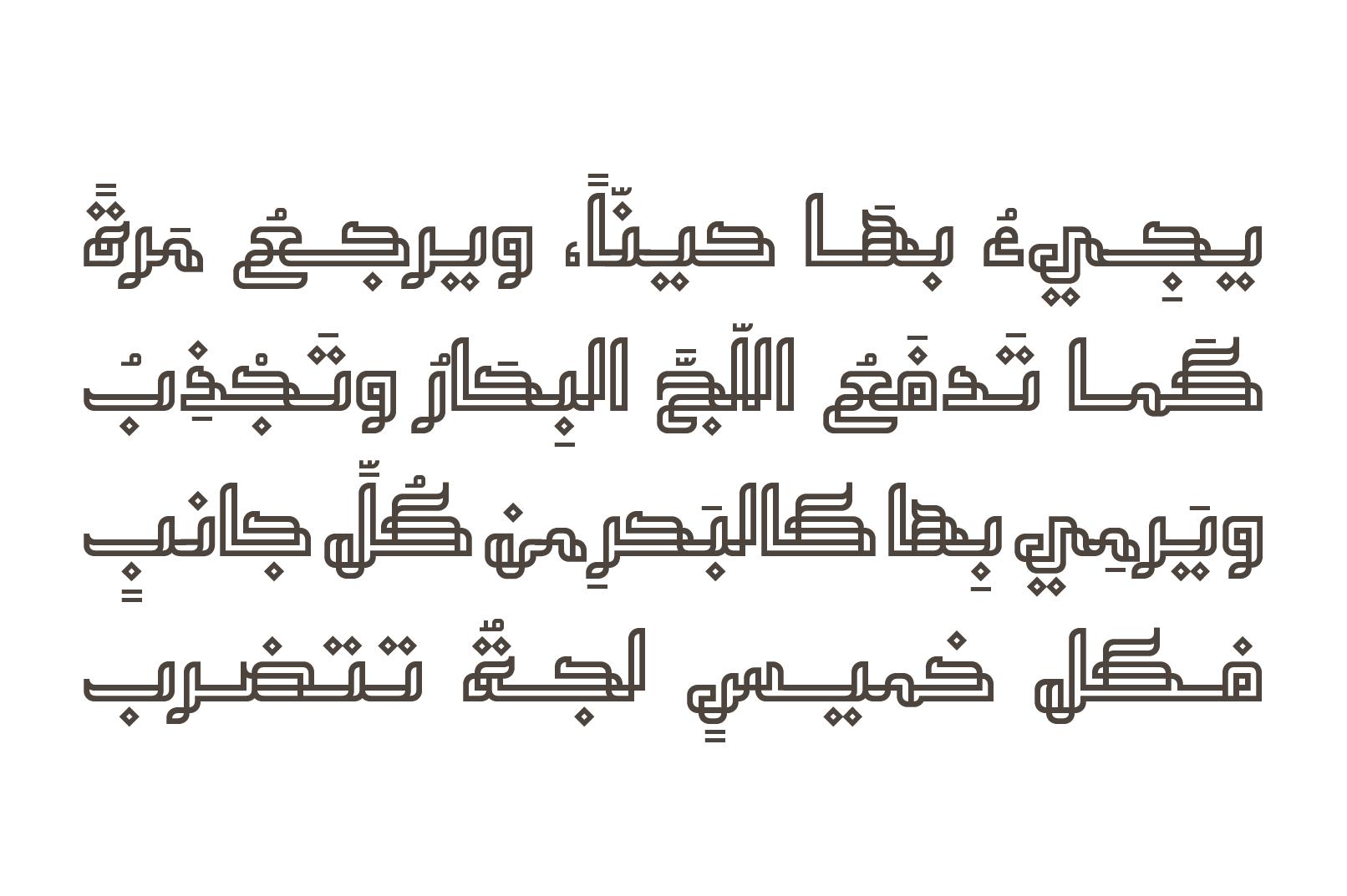 Tashabok - Arabic Font example image 5