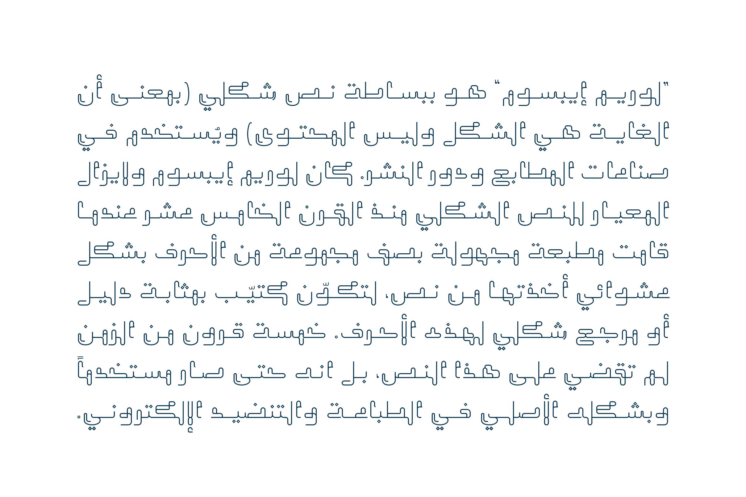 Mozarkash - Arabic Font example image 6