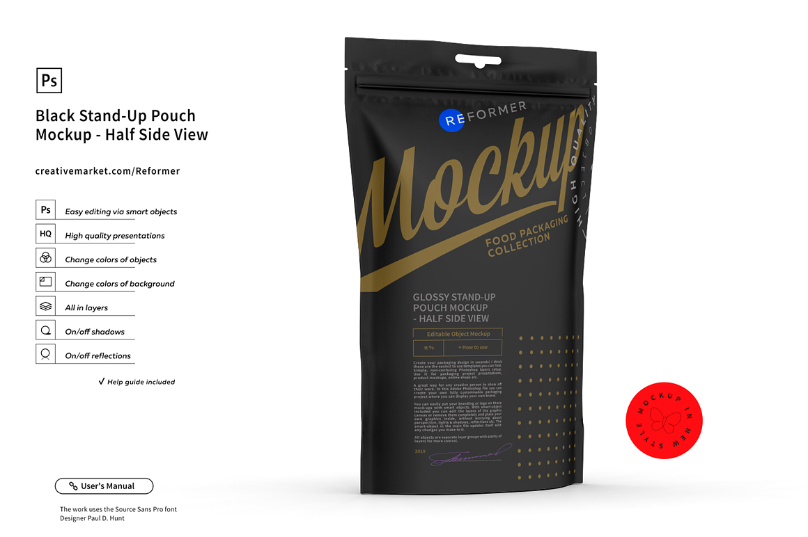 Black Stand-Up Pouch Mockup - Half Side View example image 2