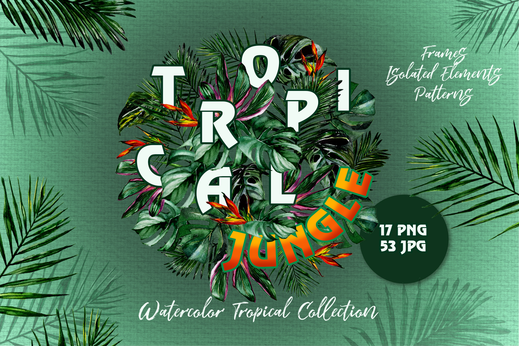Tropical Jungle Watercolor png example image 1