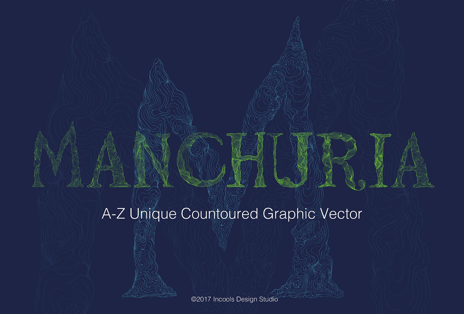Manchuria, A-Z Unique Graphic Letter example image 8