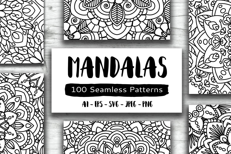 100 Mandalas Seamless Patterns example image 1