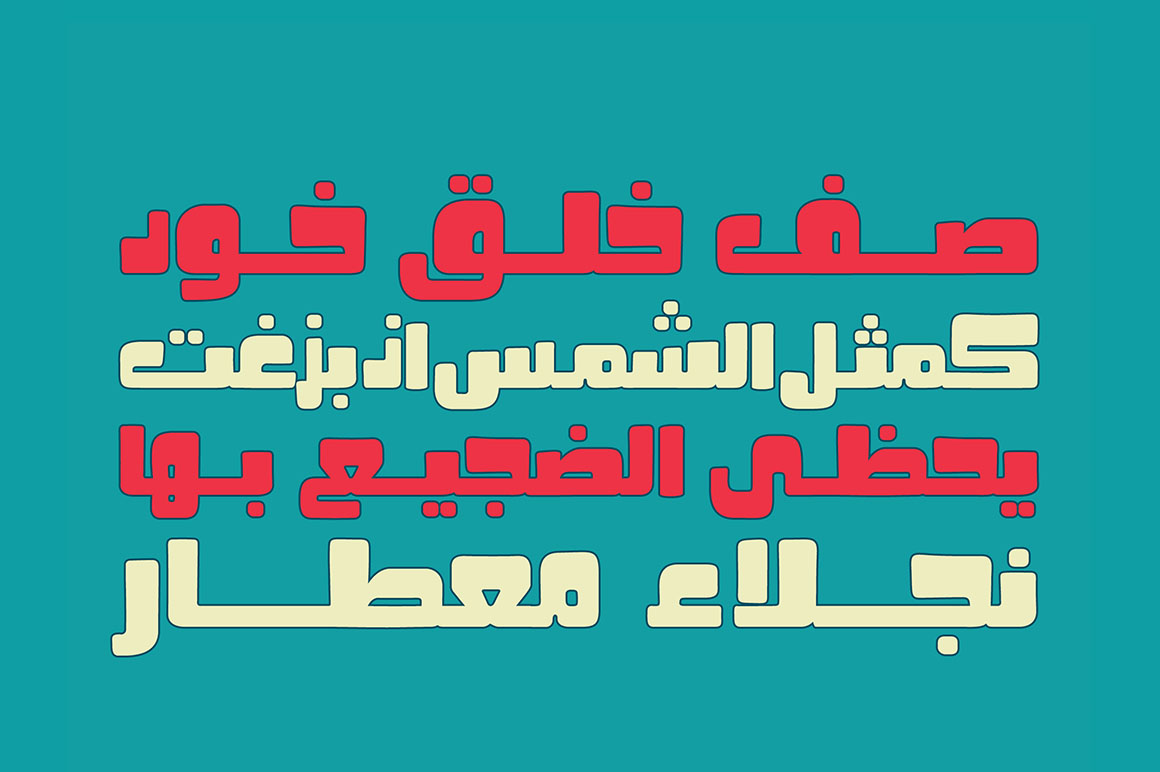 Fokaha - Arabic Font example image 3