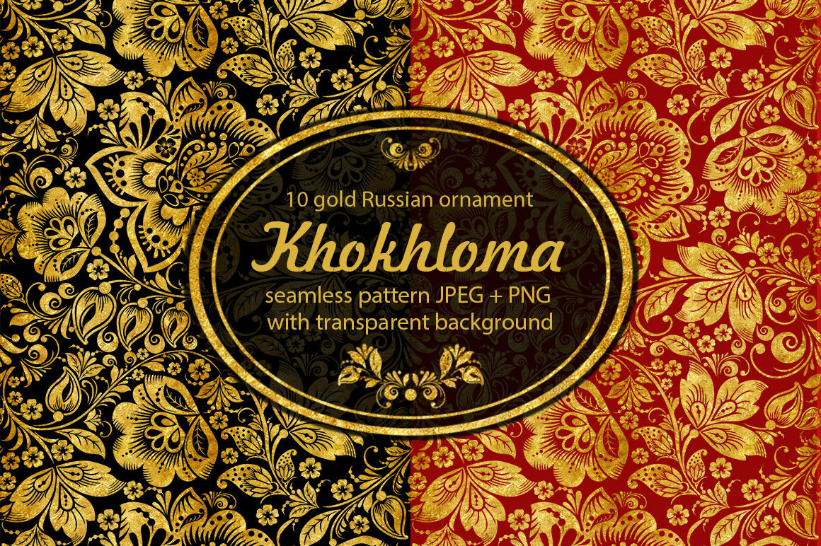 Floral gold seamless pattern. Hohloma. example image 1
