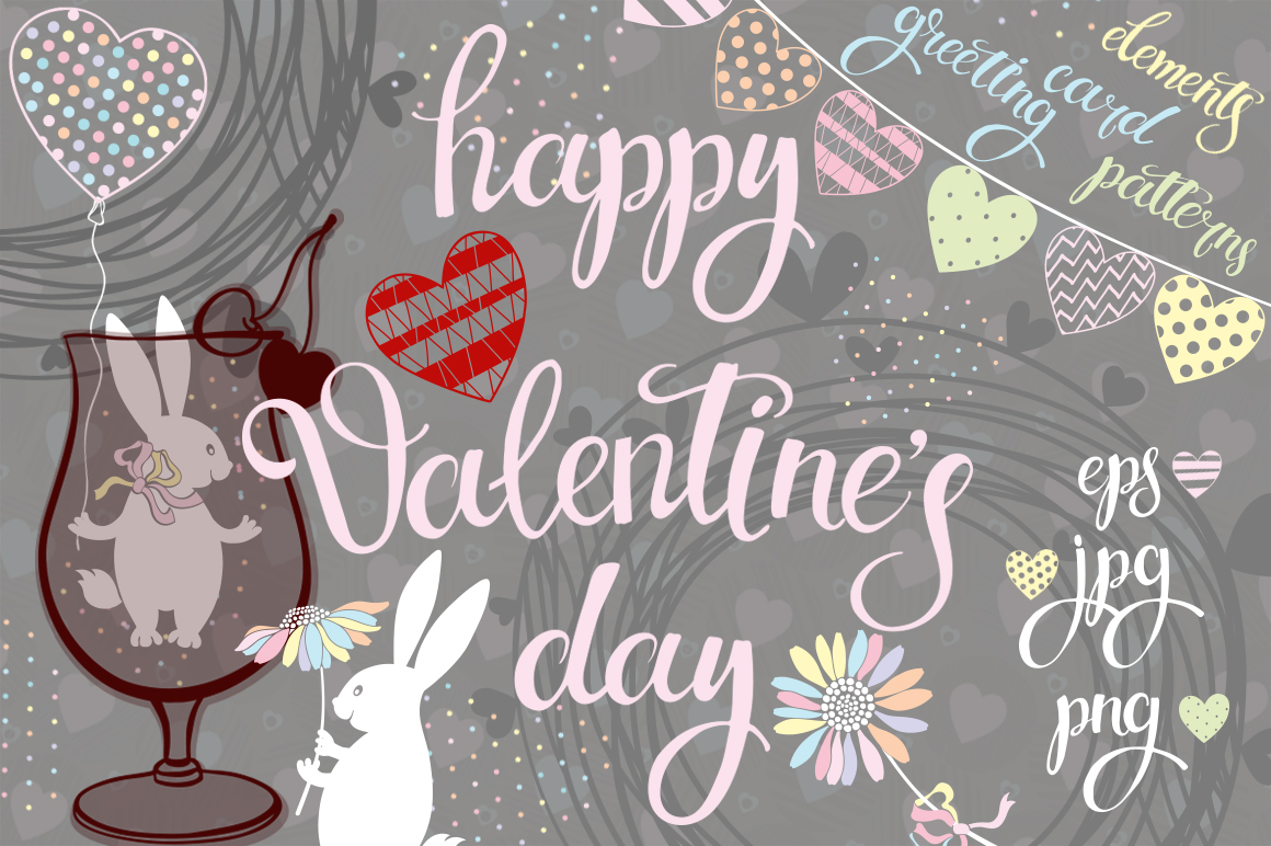 Happy Valentine's Day example image 1