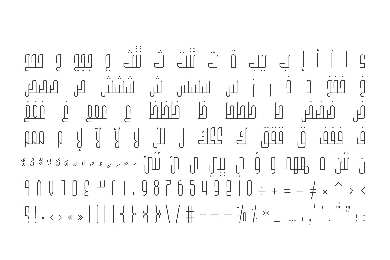 Wafir - Arabic Typeface example image 13