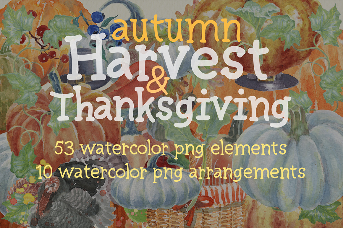 watercolor autumn, harvest and thanksgiving clipart example image 2