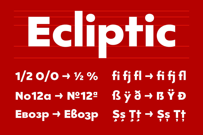 Kepler 296 example image 3
