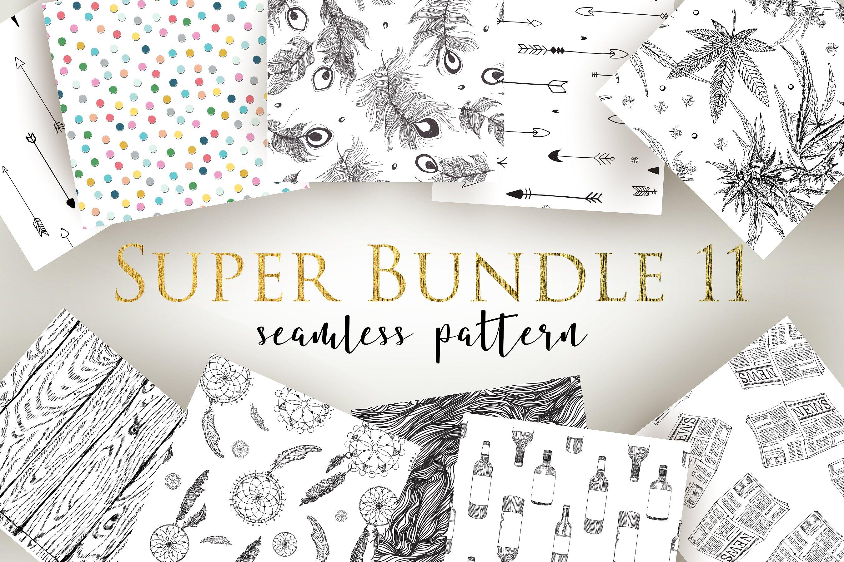 Super Bundle 11 Seamless Patterns example image 1