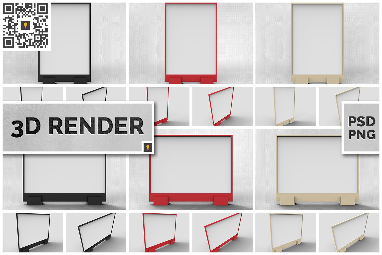 Flyer Display 3D Render example image 1